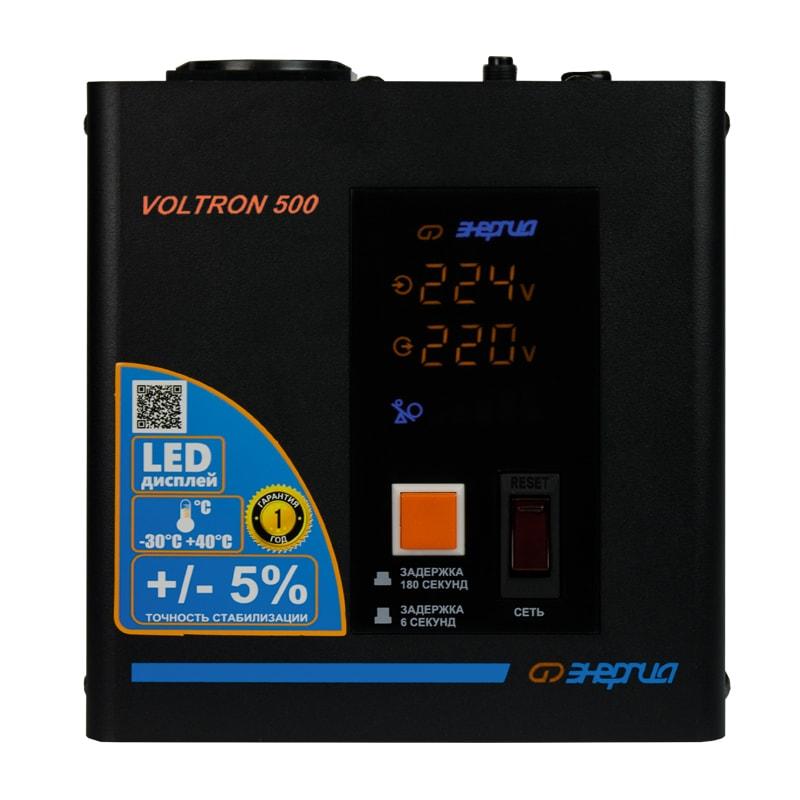 Однофазный стабилизатор напряжения Энергия Voltron 500 (HP) фото
