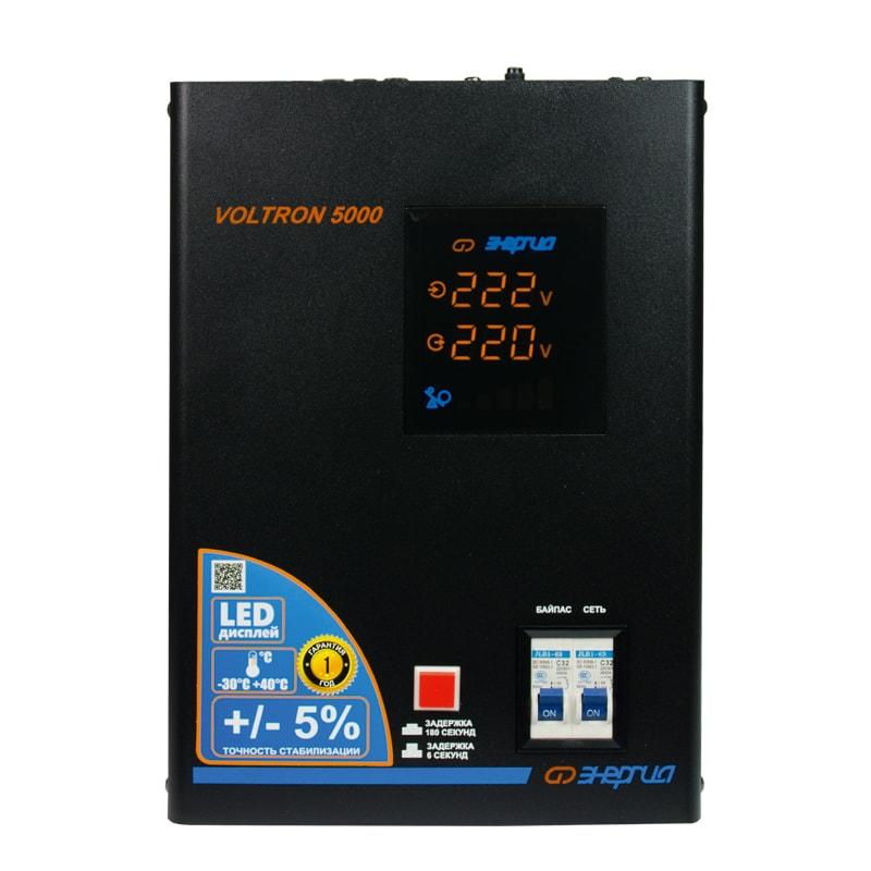 Однофазный стабилизатор напряжения Энергия Voltron 5000 (HP) фото