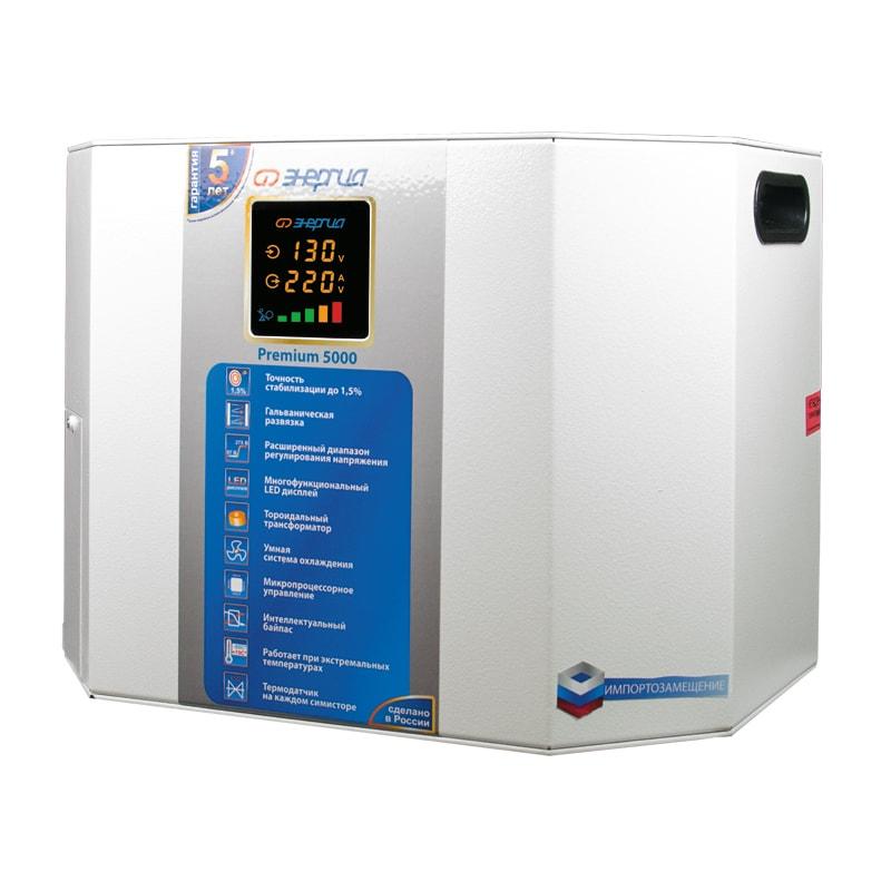 Однофазный стабилизатор напряжения Энергия Premium 5000 фото
